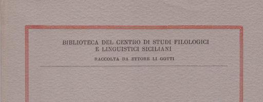 Marguerite Mathieu | La Sicile normande dans la poésie byzantine