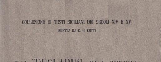 Augusto Marinoni | Dal Declarus di A. Senisio